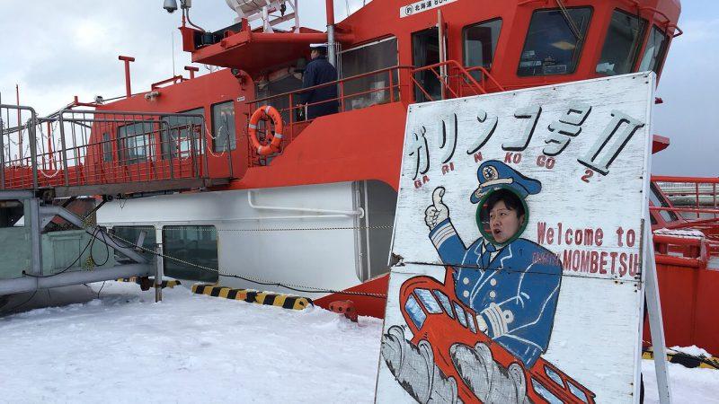 クリエイティブ研修① オホーツクの海を堪能
