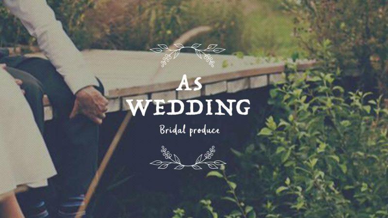 アースウエディング(AsWEDDING)様|札幌 オリジナル結婚式・コンセプトウエディング