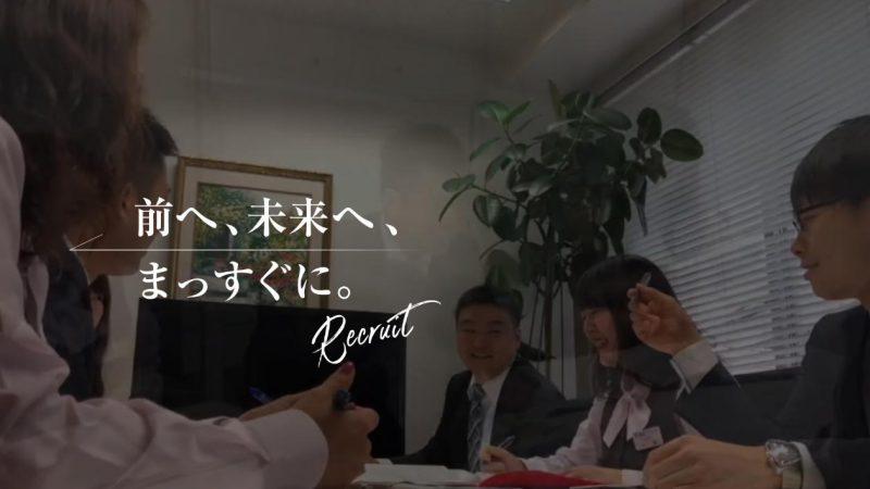 新栄プラント株式会社様|創造技術型商社|リクルートホームページ制作