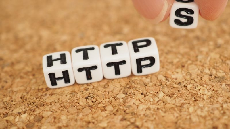 セキュリティ対策SSL化について
